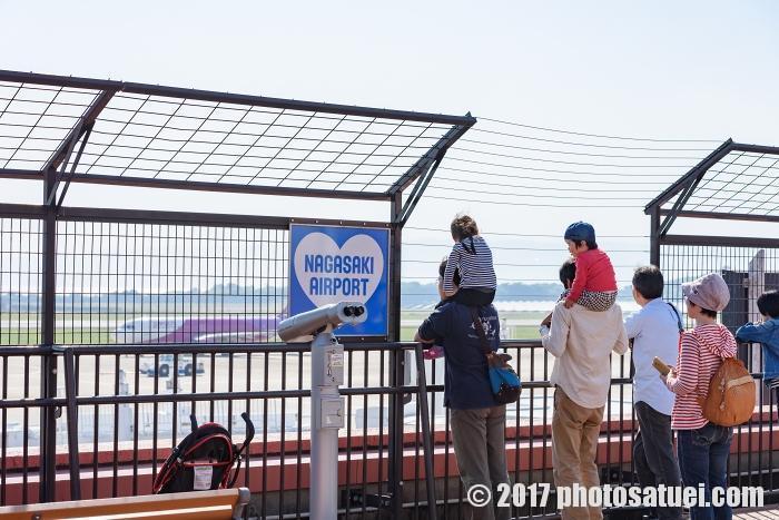 長崎空港 見送り 屋上