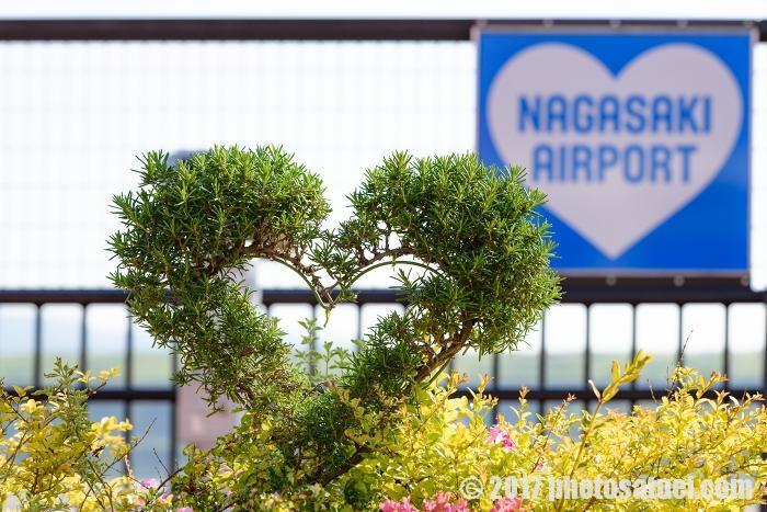 ツインハート 長崎空港