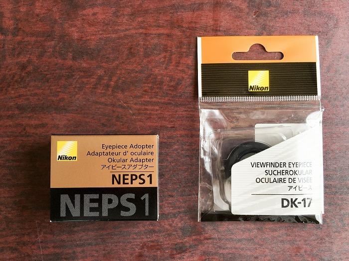 NEPS1 DK-17