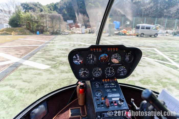 長崎ハウステンボスヘリコプター遊覧飛行