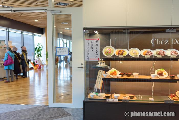 長崎県庁 食堂