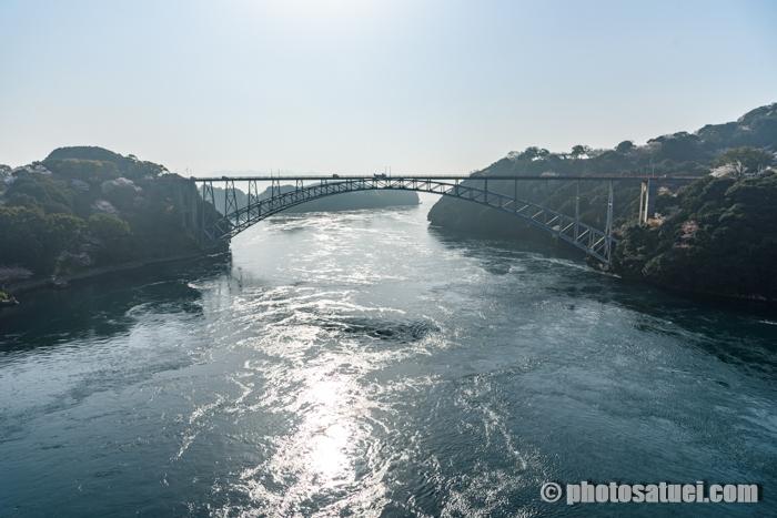 長崎 西海橋 うず潮