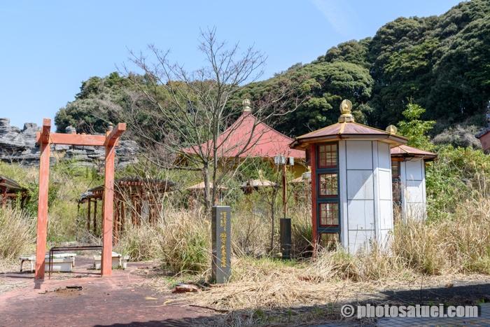 長崎西海楽園